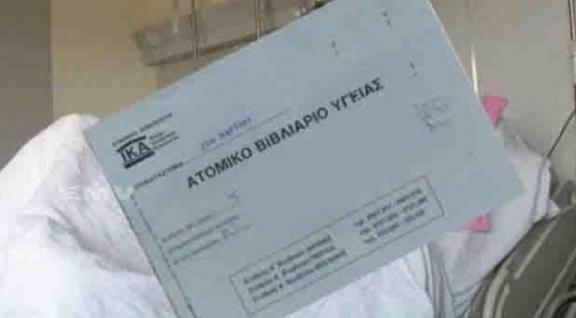 Άυλη συνταγογράφηση. Καρδιολόγος Νικόλαος Παναγιωτόπουλος,Μαρούσι